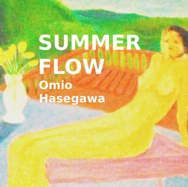 2020summer-flow